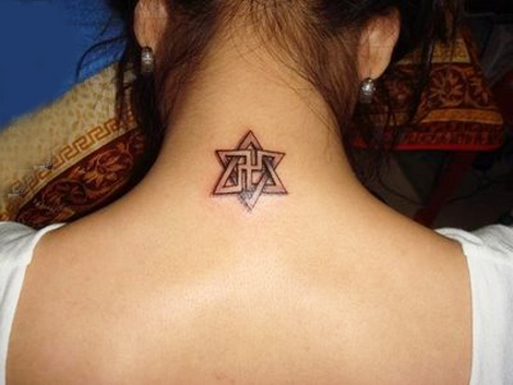 25 beautiful tattoo designs for neck backside sheplanet for Best neck tattoos