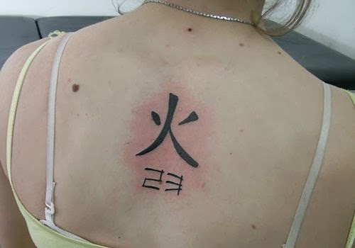 15 creative kanji tattoo designs sheplanet. Black Bedroom Furniture Sets. Home Design Ideas